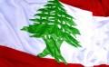 حكاية علم لبنان
